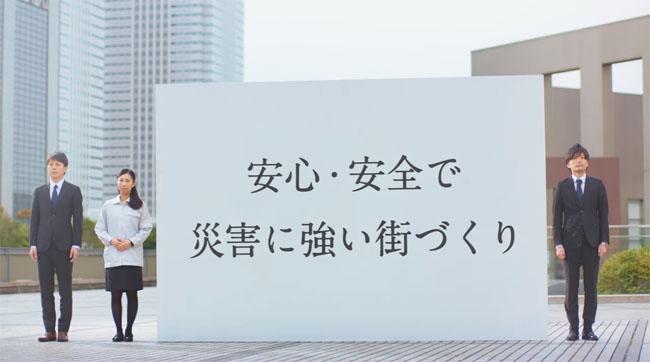 NTTファシリティーズ