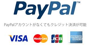 PayPal、クレジットカード